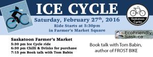 Saskatoon Cycles Event Banner